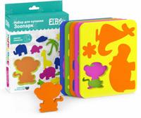 Купить El'BascoToys Набор для купания Зоопарк, Первые игрушки