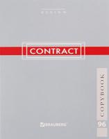 Купить Brauberg Тетрадь Contract 96 листов в клетку цвет серый 400523, Тетради