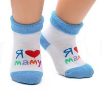 Купить Носки детские Touch Gold, цвет: белый, синий. 126. Размер 0-12 месяцев, Одежда для новорожденных