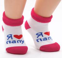 Купить Носки детские Touch Gold, цвет: белый, красный. 128. Размер 0-12 месяцев, Одежда для новорожденных