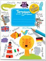 Купить Айрис-пресс Тетрадь для записи иностранных слов цвет белый голубой, Тетради