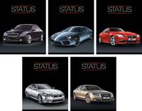 Купить КТС-Про Набор тетрадей Luxury Car 48 листов в клетку 5 шт, Тетради
