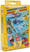 Купить Totum Набор для изготовления игрушек Yoko Авиаконструктор, Игрушки своими руками