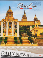 Купить Проф-Пресс Тетрадь Barcelona 96 листов в клетку, Тетради