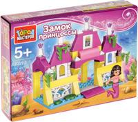 Купить Город мастеров Конструктор Замок принцессы LL-2051-R_2051-3, Конструкторы