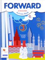 Купить English 3: Activity Book / Английский язык. 3класс. Рабочая тетрадь, Федеральный перечень учебников 2017/2018