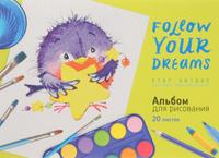 Купить ArtSpace Альбом для рисования Follow Your Dream цвет желтый 20 листов, Бумага и картон