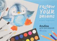 Купить ArtSpace Альбом для рисования Follow Your Dream цвет голубой 20 листов, Бумага и картон