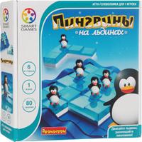 Купить Bondibon Обучающая игра Пингвины на льдинах, Обучение и развитие