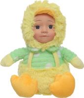 Купить Sonata Style Мягкая игрушка Утенок 22 см, Мягкие игрушки