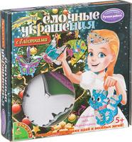 Купить Bondibon Набор для изготовления игрушек Ёлочные украшения ВВ1563, Bondibon Creatures Co., LTD, Игрушки своими руками