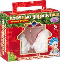 Купить Bondibon Набор для изготовления игрушек Ёлочные украшения Дед Мороз Снеговик, Bondibon Creatures Co., LTD, Игрушки своими руками