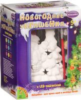 Купить Bondibon Набор для изготовления игрушек Новогодние украшения Дед Мороз, Bondibon Creatures Co., LTD, Игрушки своими руками