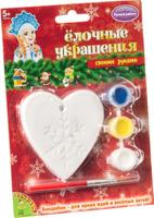 Купить Bondibon Набор для изготовления игрушек Ёлочные украшения Сердце Уцененный товар (№2), Игрушки своими руками
