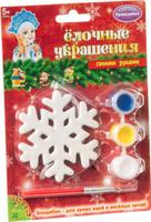 Купить Bondibon Набор для изготовления игрушек Ёлочные украшения Снежинка ВВ1659, Bondibon Creatures Co., LTD, Игрушки своими руками