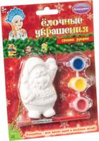 Купить Bondibon Набор для изготовления игрушки Ёлочные украшения Дед Мороз ВВ1663, Bondibon Creatures Co., LTD, Игрушки своими руками