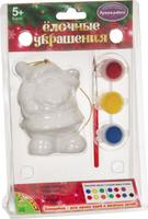 Купить Bondibon Набор для изготовления игрушки Ёлочные украшения Дед Мороз ВВ1706, Bondibon Creatures Co., LTD, Игрушки своими руками