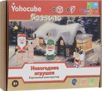 Купить Yohocube Конструктор Новогодние игрушки, Конструкторы