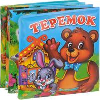 Купить Теремок. Книжка-раскладушка для ванны (миниатюрное издание), Первые книжки малышей