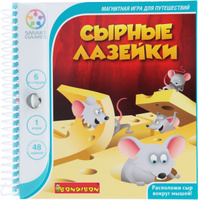 Купить Bondibon Обучающая игра Сырные лазейки, Обучение и развитие