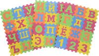 Купить Kribly Boo Пазл для малышей с буквами 62683, Обучение и развитие