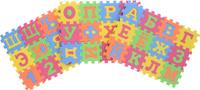 Купить Kribly Boo Пазл для малышей с буквами 62686, Обучение и развитие