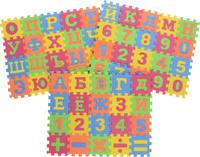 Купить Kribly Boo Пазл для малышей с буквами 62688, Обучение и развитие