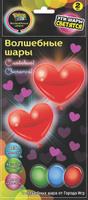 Купить Город игр Шары воздушные Сердце 2 шт, Город Игр, Воздушные шарики