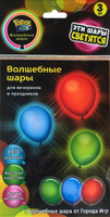 Купить Город игр Шары воздушные Микс 3 шт, Город Игр, Воздушные шарики