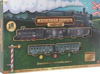 Купить ABtoys Железная дорога Экспресс C-00169, Железные дороги