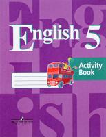 Купить English 5: Activity Book / Английский язык. 5 класс. Рабочая тетрадь, Федеральный перечень учебников 2017/2018