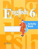 Купить English 6: Activity Book / Английский язык. 6 класс. Рабочая тетрадь, Федеральный перечень учебников 2017/2018