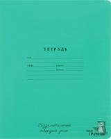 Купить BG Тетрадь Пиши грамотно №5-№8 12 листов в линейку цвет зеленый, Тетради