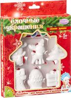 Купить Bondibon Набор для изготовления игрушек Ёлочные украшения ВВ1569, Bondibon Creatures Co., LTD, Игрушки своими руками