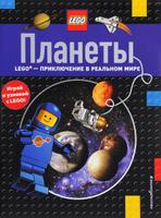 Купить Планеты, Космос, техника, транспорт