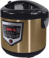 Купить LummeLU-1446 NEW, Dark Amberмультиварка, Мультиварки-скороварки