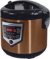 Купить LummeLU-1446 NEW, Smoky Jasper мультиварка, Мультиварки-скороварки