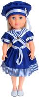 Купить Пластмастер Кукла Люси, Куклы и аксессуары