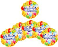 Купить Страна Карнавалия Подставка для стакана С днем рождения шары 10 х 10 см 6 шт 1029351, Сервировка праздничного стола