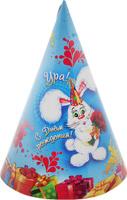Купить Страна Карнавалия Колпак 16 см Ура! С Днем Рождения! 6 шт 326458, Колпаки и шляпы