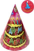 Купить Страна Карнавалия Колпак 16 см торт С днем Рождения! 6 шт 443950, Колпаки и шляпы