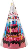 Купить Страна Карнавалия Колпак голография С днем рождения торт 6 шт 16 см 876725, Колпаки и шляпы
