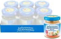 Купить Бабушкино Лукошко Кролик Цветная капуста пюре с 6 месяцев, 100 г, 6 шт, Бабушкино лукошко, Пюре