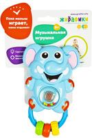 Купить Жирафики Игрушка-погремушка Слоник со светом и звуком, Shantou Gepai Plastic Industrial Co., Ltd, Первые игрушки