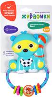 Купить Жирафики Развивающая игрушка Енот с зеркальцем и светом, Shantou Gepai Plastic Industrial Co., Ltd, Развивающие игрушки