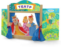 Купить Жирафики Ширма для кукольного театра 68396, Кукольный театр