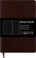 Купить Канц-Эксмо Записная книжка Smart Book в линейку 120 листов цвет коричневый формат А5-, Тетради