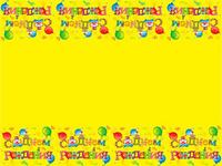 Купить Пати Бум Скатерть С Днем Рождения Русская версия 140 х 180 см, Сервировка праздничного стола