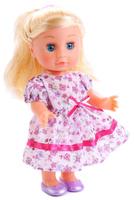 Купить Карапуз Кукла 20 см, Куклы и аксессуары