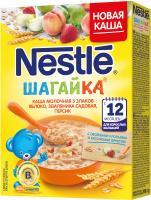 Купить Nestle 5 злаков яблоко земляника персик каша молочная, 220 г, Детское питание